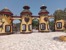 Friguia Park Tunisie